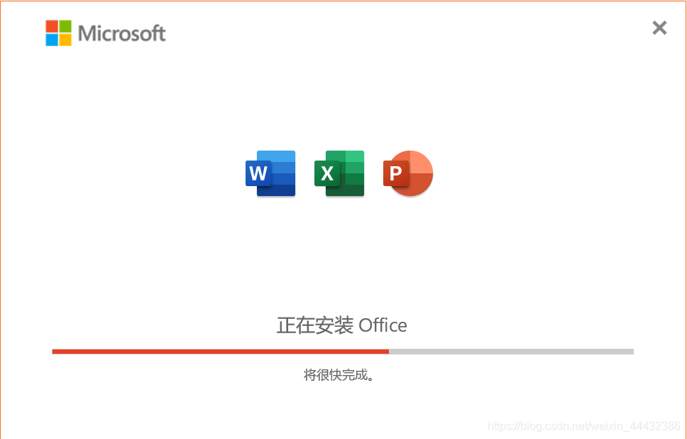 Office365 Selective Installation