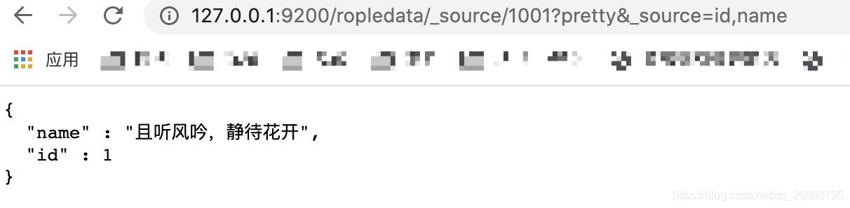 最清晰易懂的Elasticsearch操作手册|夹必备静待花开-