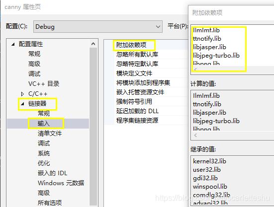 windows 静态编译opencv3,生成可执行文件.exe,无需依赖环境运行【visual studio 2019 + cmake + opencv3】scarletteshu的博客-https//blog.csdn.net/scarletteshu/article/details/