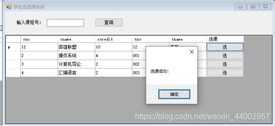 数据库系统设计综合实验bct的博客-通过实验