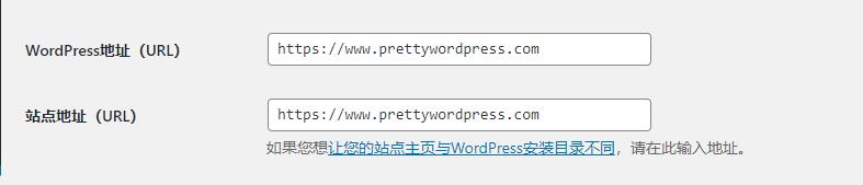 wordpress修改站点地址无法打开网站