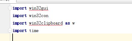 【Python】pywin32实用小记 pywin32操作QQ聊天窗口爆破PS学姐qq42820594的博客-pywin32有什么用