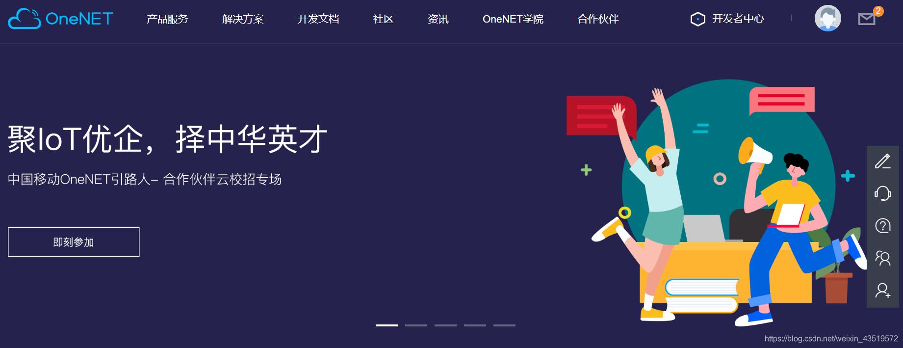 利用OneNET实现SIM868使用HTTP协议给服务器发送数据并显示kaneki的博客-