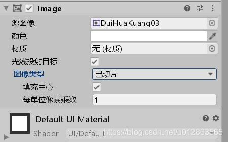 Unity 对话气泡u012863565的博客-