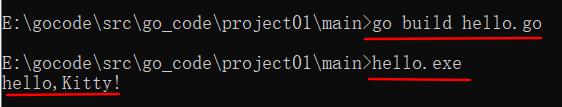 Go程序开发和基本结构说明baidu41388533的博客-