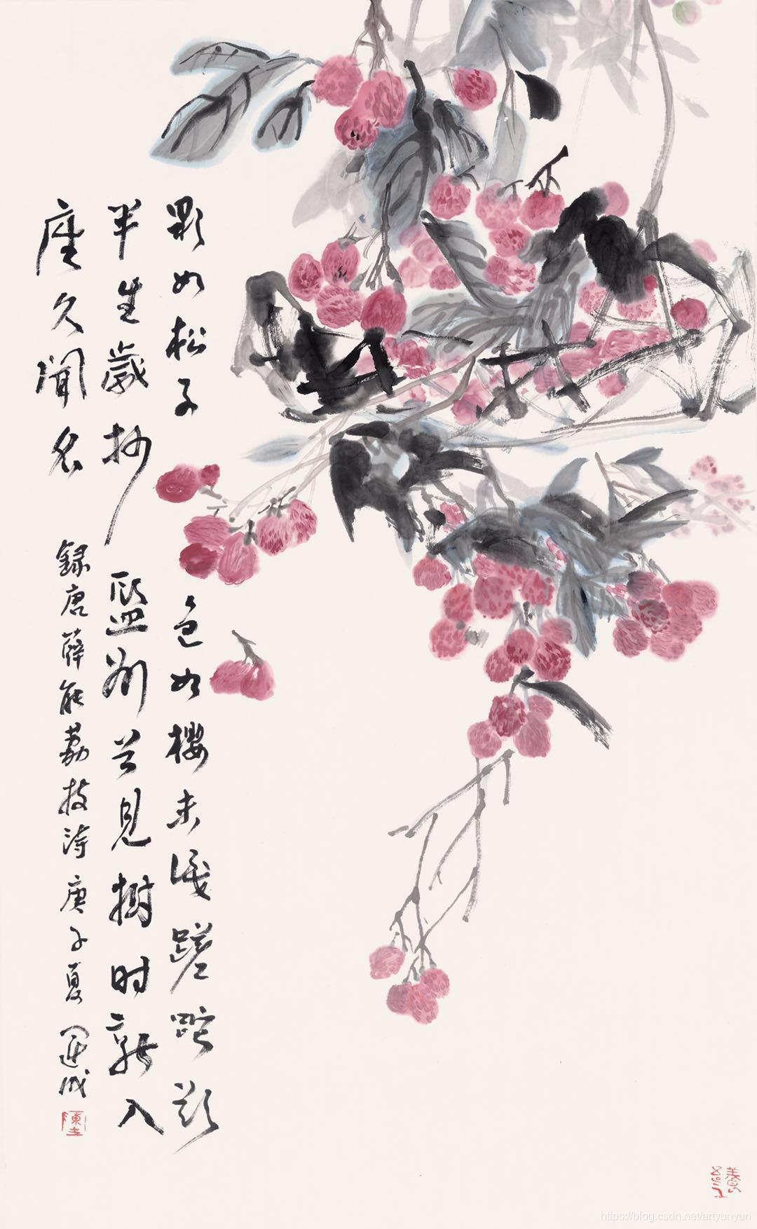 品荔枝赏文化,美丽乡村不一样的嘉年华artyunyun的博客-