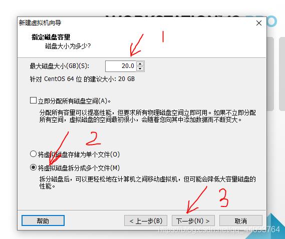 基于CentOS-6.9+VM12的Hadoop集群搭建qq44093764的博客-