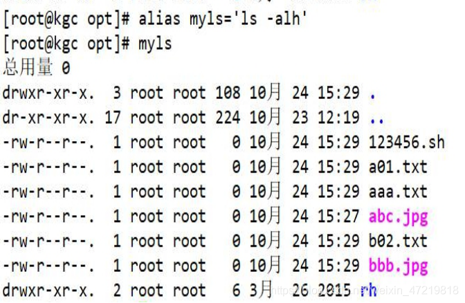 LINUX好用到爆的常用命令(上)weixin47219818的博客-