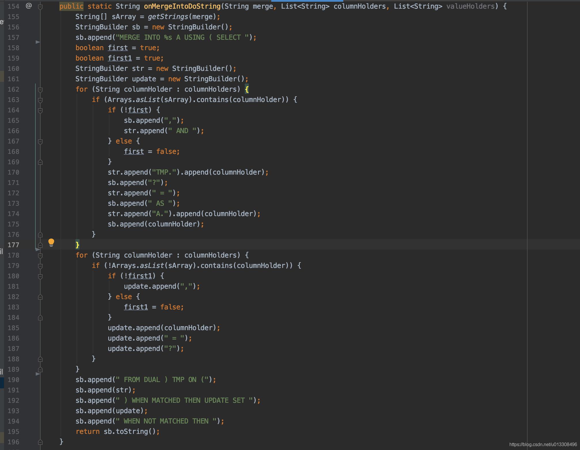 Datax 支持增量 oracle writeMode updateCecotw-