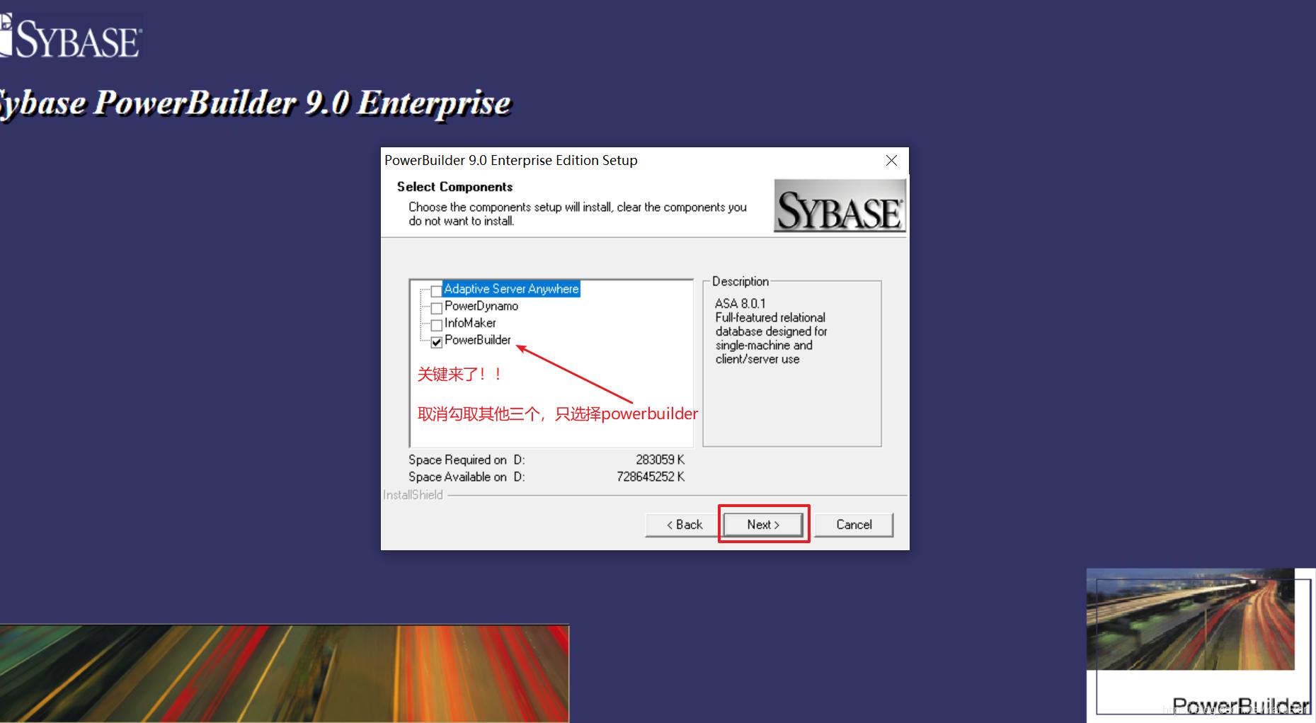 PowerBuilder 9.0正确安装步骤任丽媛的博客-power dynamo 安装卡住
