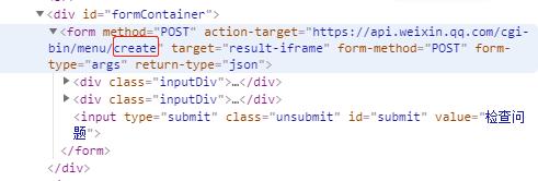 页面代码截图