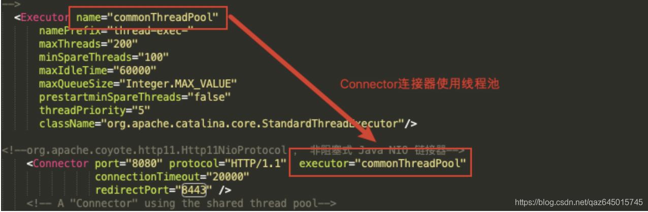 server.xml配置调优