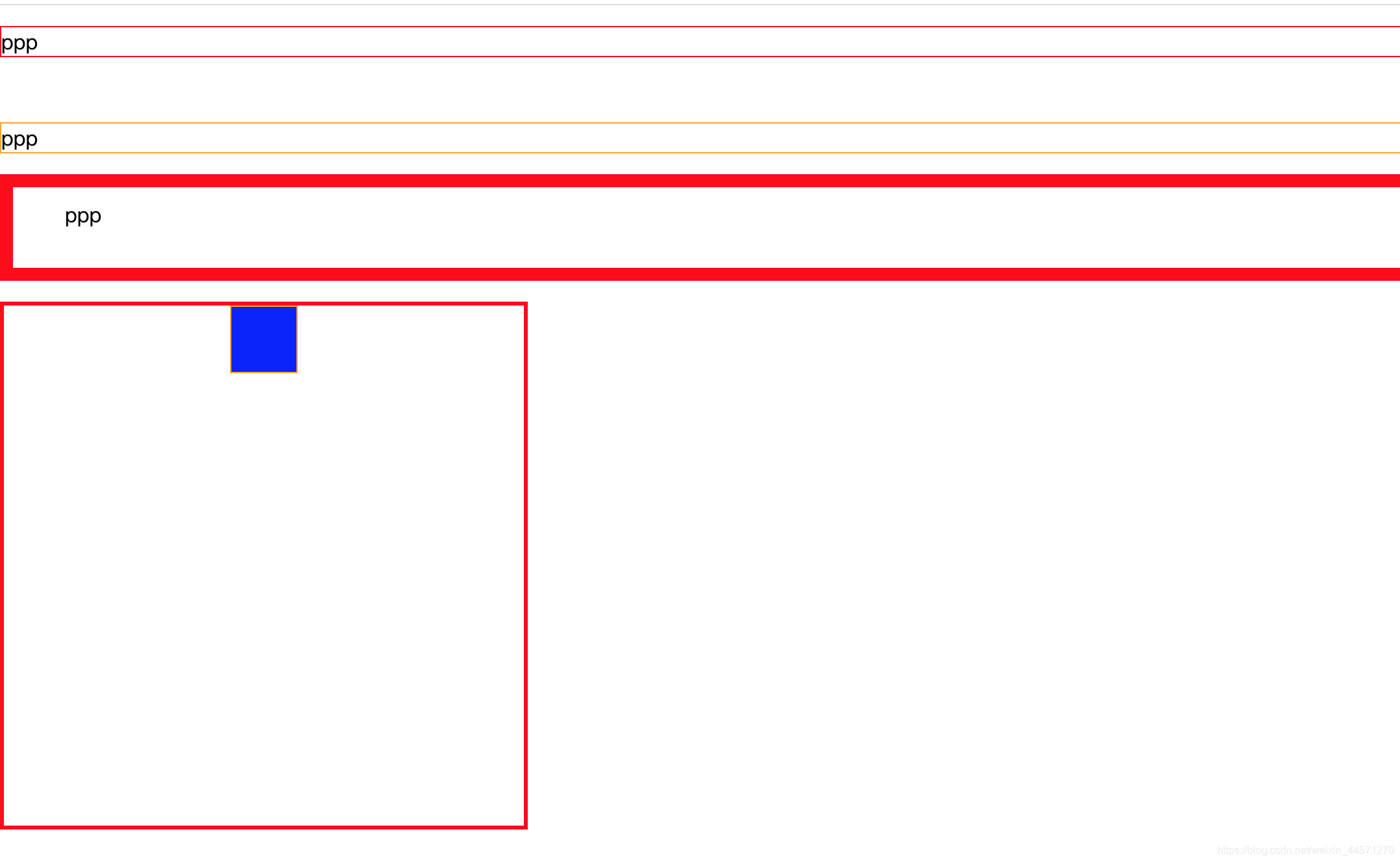 前端基础(五):CSS基础布局一点一滴铺就人生-