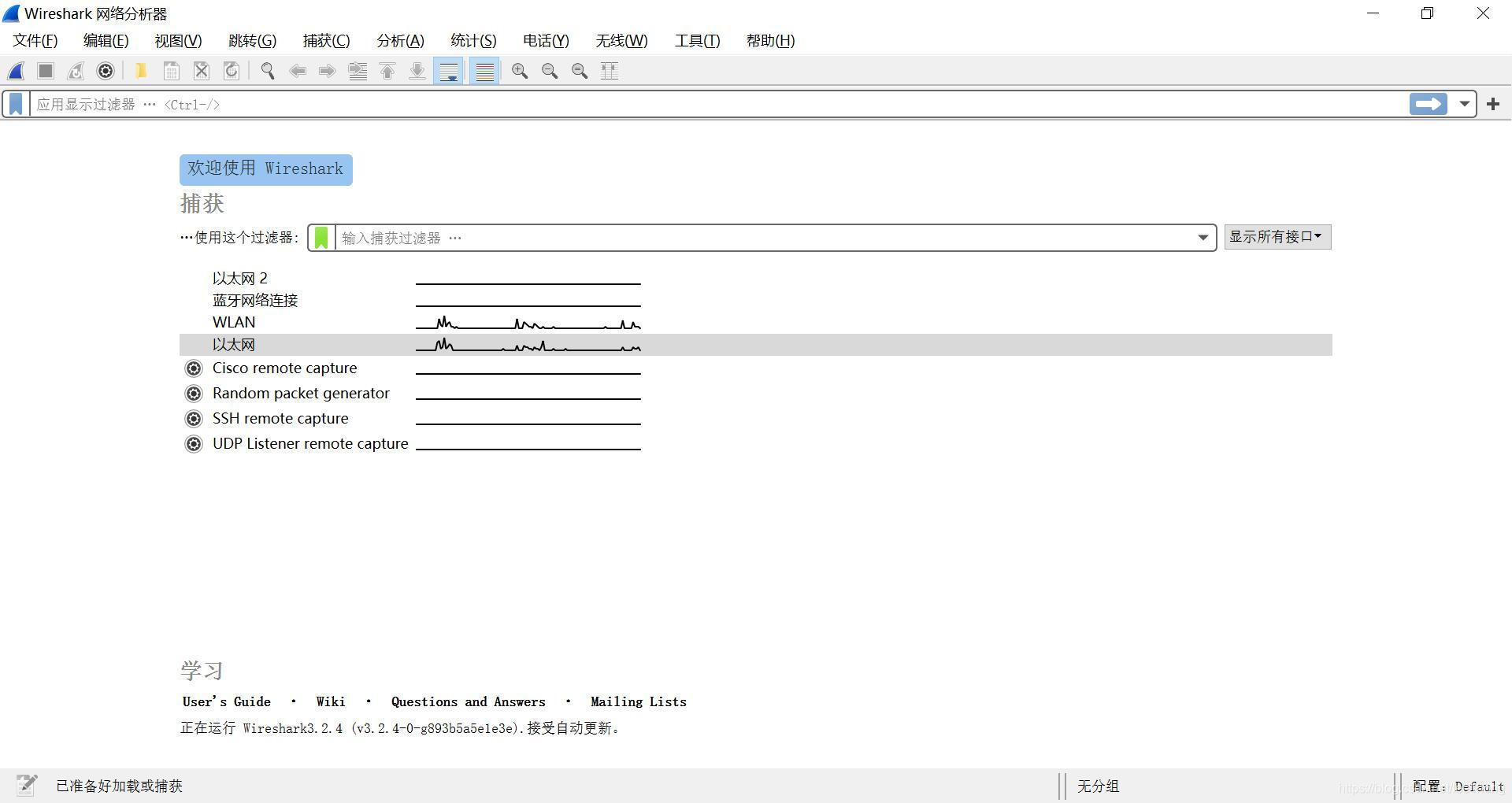 [外链图片转存失败,源站可能有防盗链机制,建议将图片保存下来直接上传(img-SjYkET90-1592755453002)(2.jpg)]