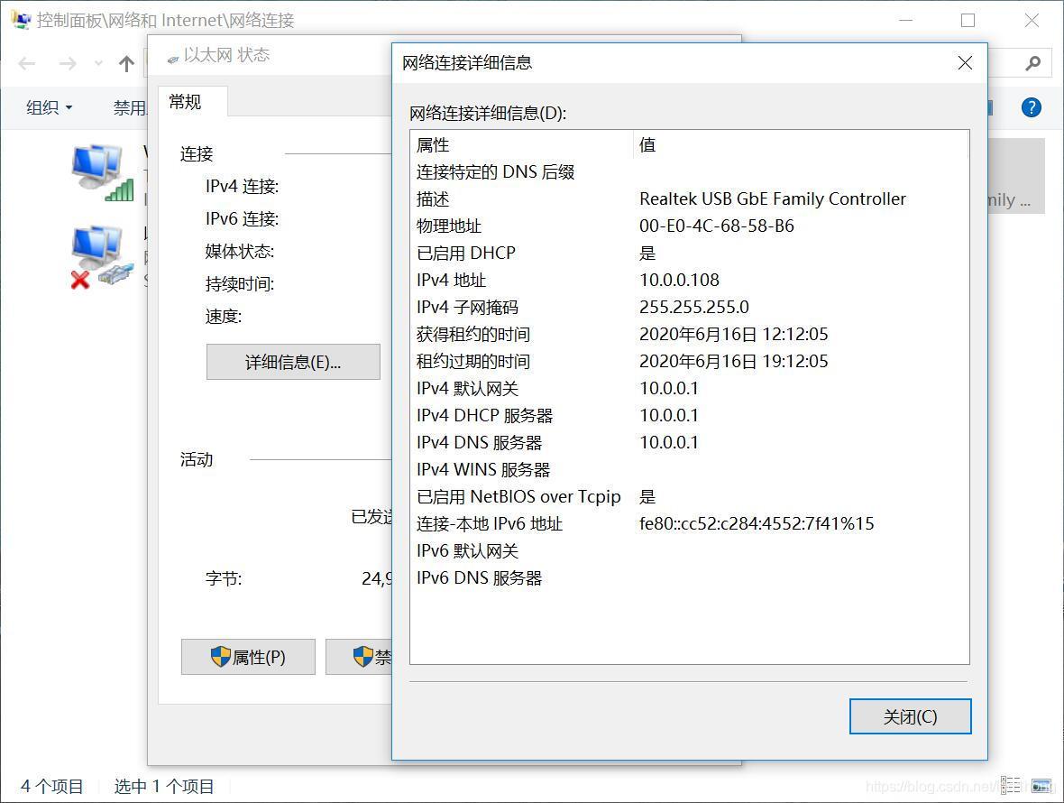 [外链图片转存失败,源站可能有防盗链机制,建议将图片保存下来直接上传(img-Be7lq9Cv-1592755453005)(3.jpg)]