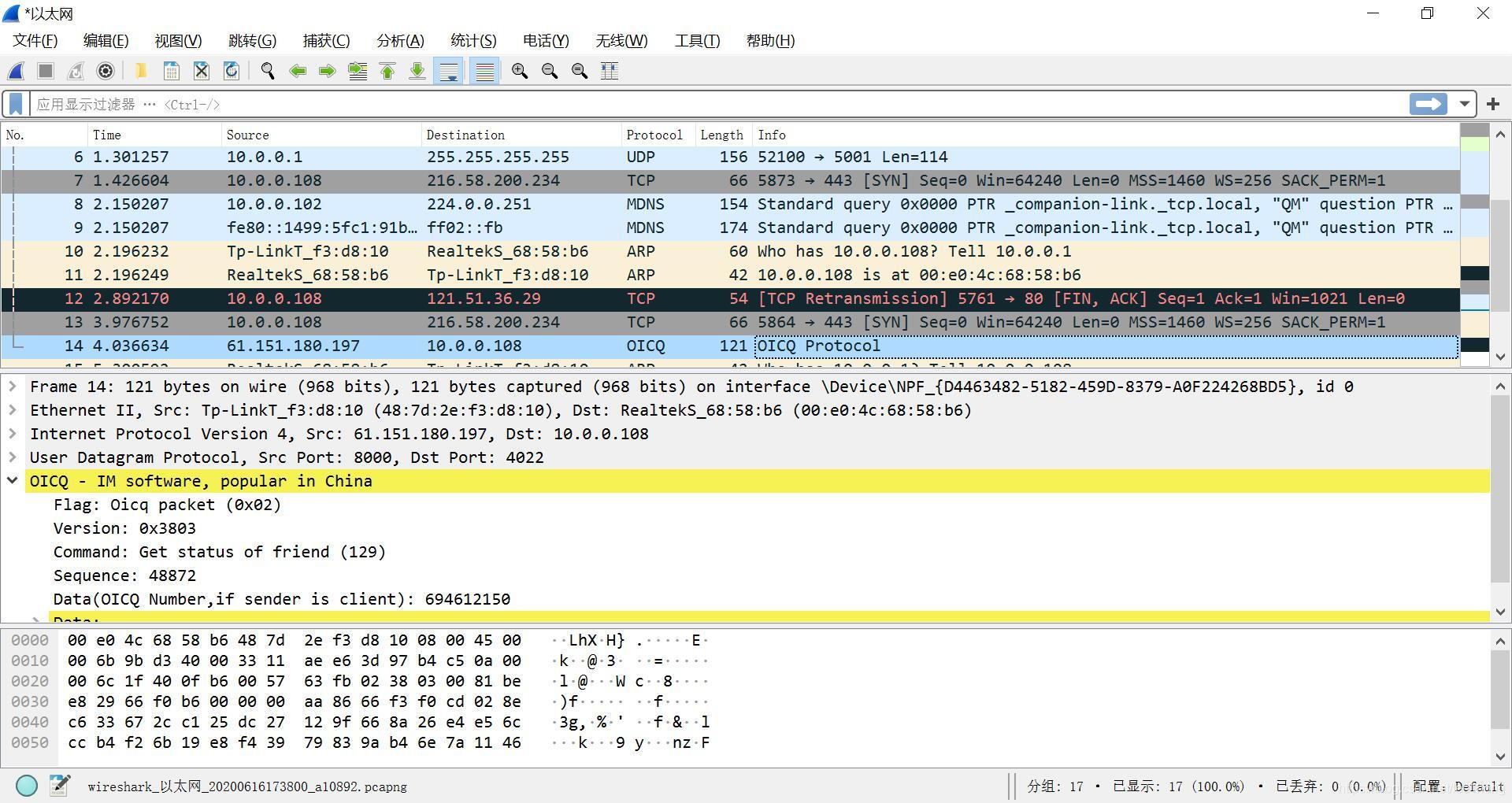 [外链图片转存失败,源站可能有防盗链机制,建议将图片保存下来直接上传(img-s2FZDaNv-1592755453009)(4.jpg)]