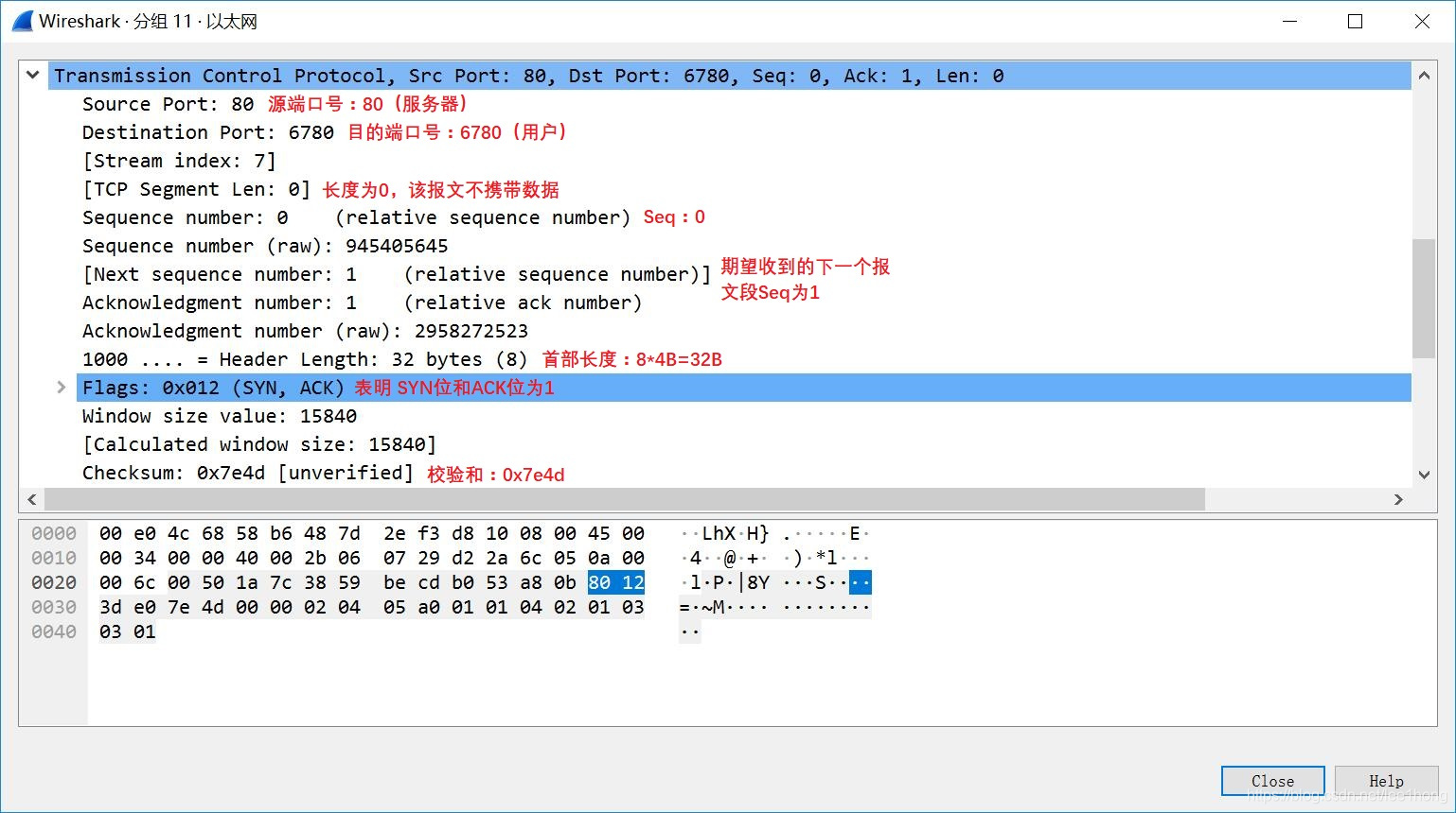 [外链图片转存失败,源站可能有防盗链机制,建议将图片保存下来直接上传(img-27jKextl-1592755453014)(6.jpg)]
