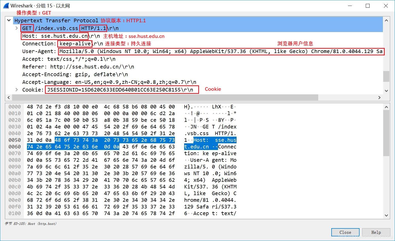 [外链图片转存失败,源站可能有防盗链机制,建议将图片保存下来直接上传(img-b53arzP3-1592755453018)(7.jpg)]