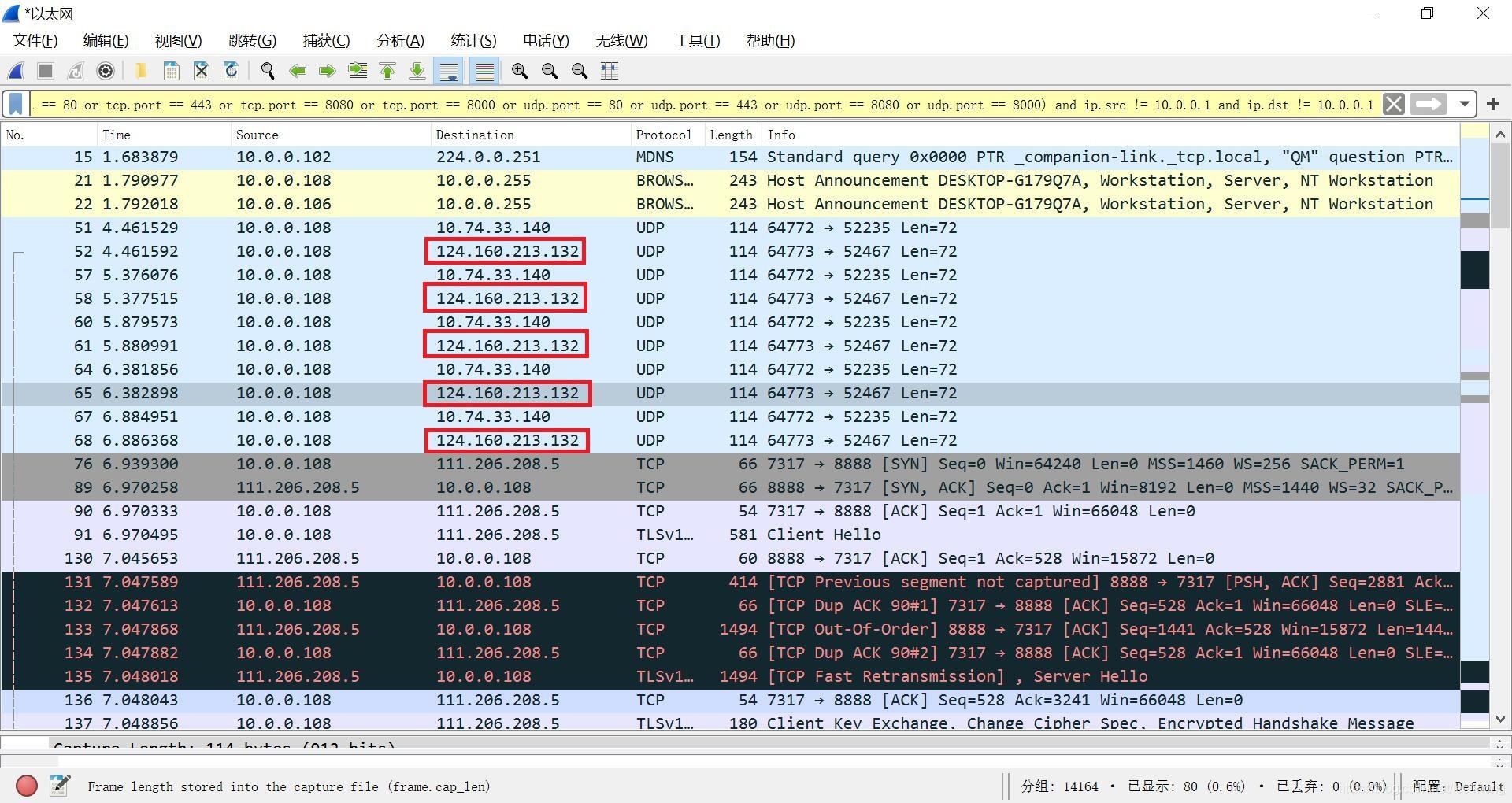 [外链图片转存失败,源站可能有防盗链机制,建议将图片保存下来直接上传(img-66Ym8QdZ-1592755453026)(9.jpg)]