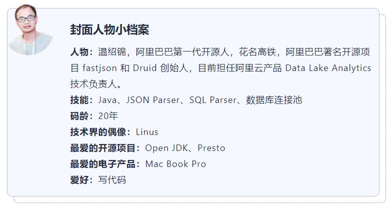 图片来源于开源中国
