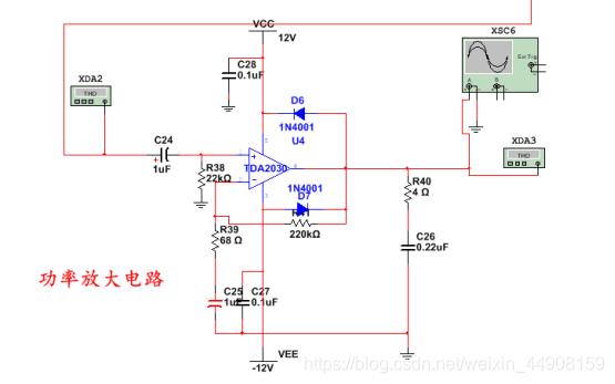 1.1音响系统放大器设计行走的皮卡丘-