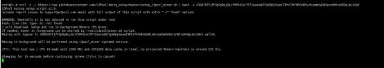 linux脚本安装
