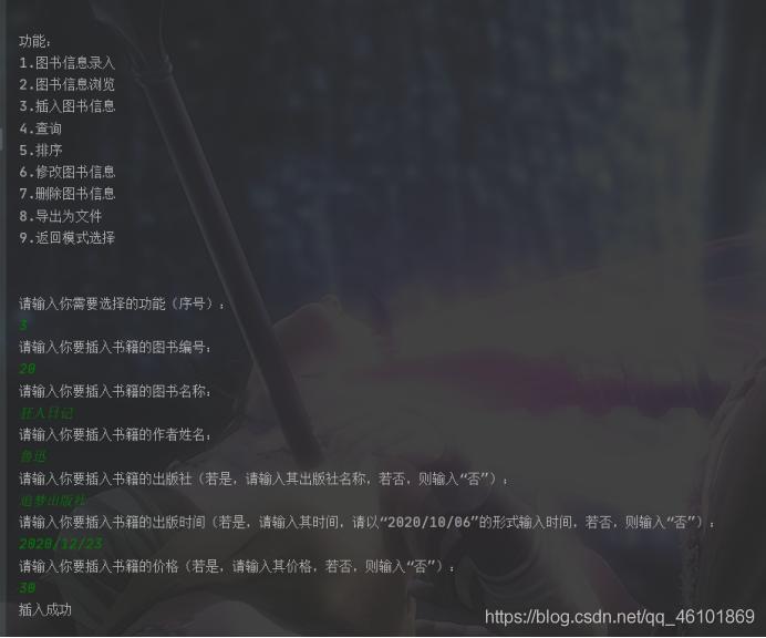 """[外链图片转存失败,源站可能有防盗链机制,建议将图片保存下来直接上传(img-fjBQlm3d-1592834754202)(media/image26.png)]{width=""""5.766666666666667in"""" height=""""4.794444444444444in""""}"""