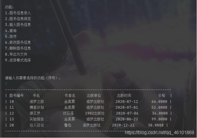 """[外链图片转存失败,源站可能有防盗链机制,建议将图片保存下来直接上传(img-aH4ifBAq-1592834754203)(media/image27.png)]{width=""""5.768055555555556in"""" height=""""4.034027777777778in""""}"""