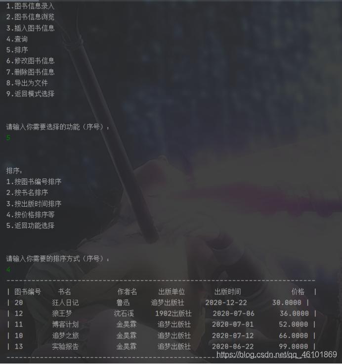 """[外链图片转存失败,源站可能有防盗链机制,建议将图片保存下来直接上传(img-BO1iCREb-1592834754206)(media/image31.png)]{width=""""5.766666666666667in"""" height=""""6.126388888888889in""""}"""