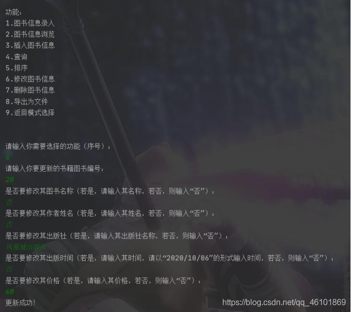 """[外链图片转存失败,源站可能有防盗链机制,建议将图片保存下来直接上传(img-isAdUUHz-1592834754208)(media/image32.png)]{width=""""5.768055555555556in"""" height=""""5.129861111111111in""""}"""
