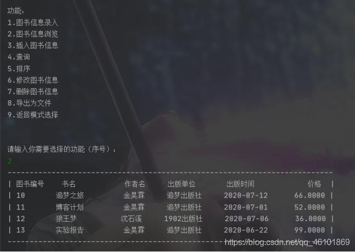 """[外链图片转存失败,源站可能有防盗链机制,建议将图片保存下来直接上传(img-Jga4kSbf-1592834754210)(media/image35.png)]{width=""""5.763194444444444in"""" height=""""4.084722222222222in""""}"""