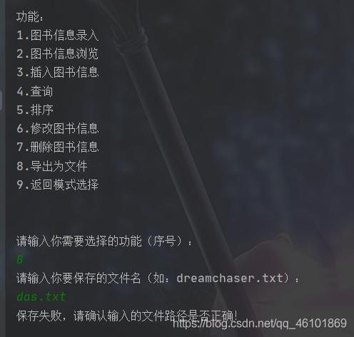 """[外链图片转存失败,源站可能有防盗链机制,建议将图片保存下来直接上传(img-emBgVxoe-1592834754210)(media/image36.png)]{width=""""4.133333333333334in"""" height=""""3.941666666666667in""""}"""