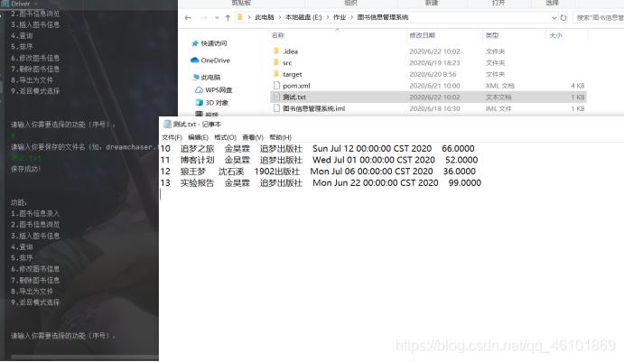 """[外链图片转存失败,源站可能有防盗链机制,建议将图片保存下来直接上传(img-4QIAIPtj-1592834754213)(media/image38.png)]{width=""""5.756944444444445in"""" height=""""3.3340277777777776in""""}"""