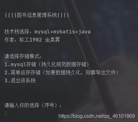 """[外链图片转存失败,源站可能有防盗链机制,建议将图片保存下来直接上传(img-gyhdh4AS-1592834754213)(media/image39.png)]{width=""""3.675in"""" height=""""3.2583333333333333in""""}"""