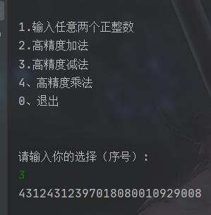 """[外链图片转存失败,源站可能有防盗链机制,建议将图片保存下来直接上传(img-exS3HWy1-1592834754230)(media/image58.png)]{width=""""2.4916666666666667in"""" height=""""2.5416666666666665in""""}"""