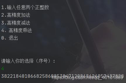 """[外链图片转存失败,源站可能有防盗链机制,建议将图片保存下来直接上传(img-wzznsxKt-1592834754230)(media/image59.png)]{width=""""3.591666666666667in"""" height=""""2.375in""""}"""