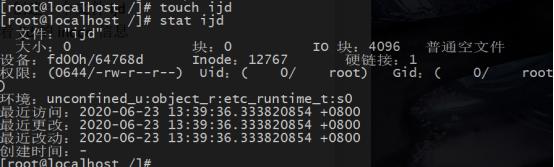 Linux服务器安全小知识