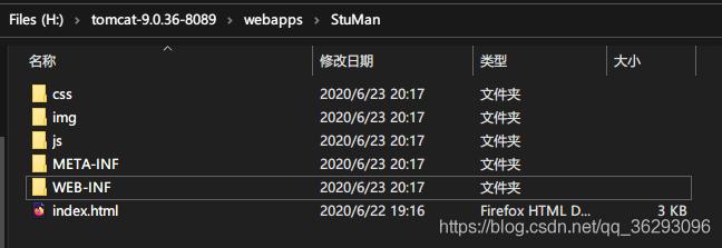 没有class文件,仅有网页文件