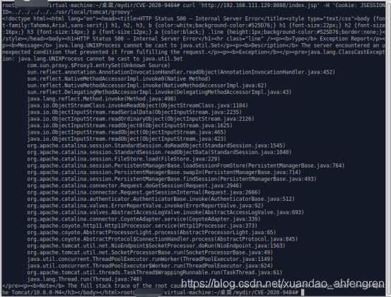 Apache Tomcat 反序列化代码执行漏洞复现(CVE-2020-9484)安徽锋刃科技的博客-apache tomcat 反序列化代码执行漏洞复现(cve-2020-9484)