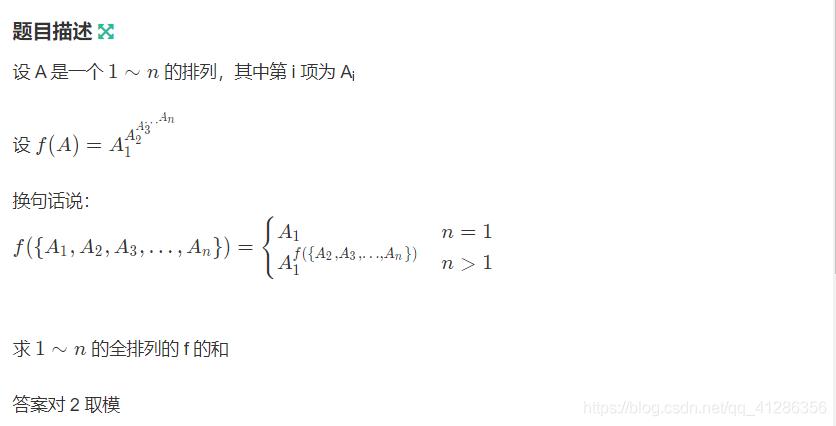 牛客算法周周练12 (A 水 B 多源最短路 C bfs D 思维 E dfs求环&二分图染色)ccsudeer-