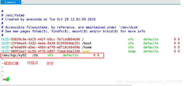 Linux:LVM逻辑卷管理