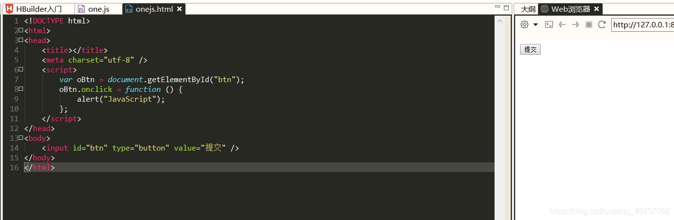 一文搞定JS事件基础与进阶记录博主学到的点滴-