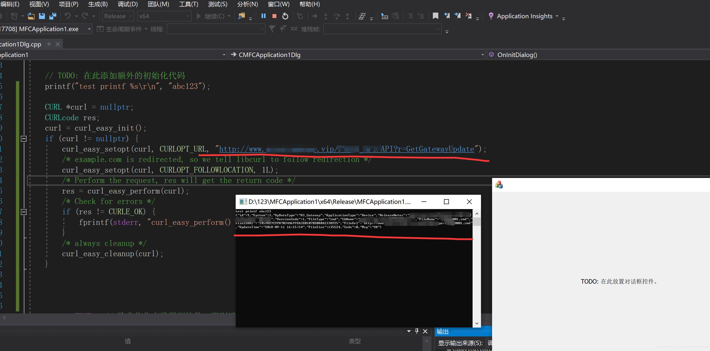 Visual Studio(VS2017)编译并使用curl C/C++ HTTP GET POST libcurl(二、调用示例)cnicfhnui的博客-vs2017如何编译并运行curl
