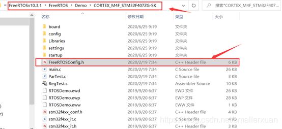 STM32F4移植FreeRTOS V10.3.1smallerxuan的博客-csdn smallerxuan freert