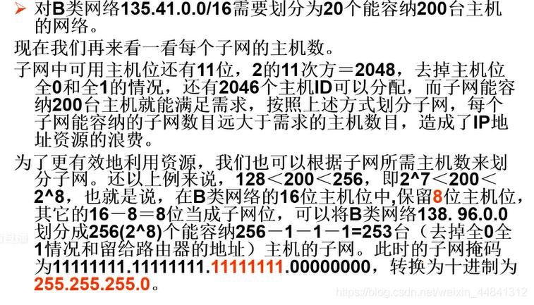 天津理工大学计算机网络复习2weixin44841312的博客-随机访问包含哪些协议?各自的特点