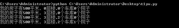 Python3 实现建造者模式1bit 的博客-