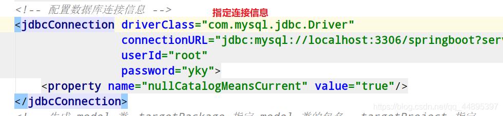 "SpringBoot 工程下使用 Mybatis ""偷懒""工程(反向工程)爱上java的小游子-springboot 工程下使用 mybatis ""偷懒""工程"