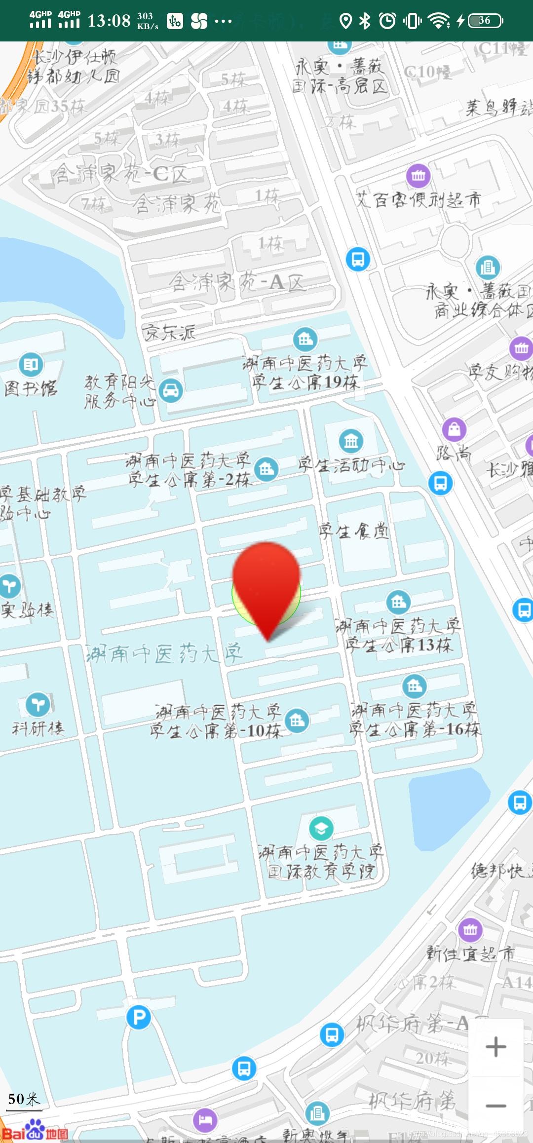 基于百度地图实现Android定位功能实现(详解+教程)qq45353823的博客-基于百度地图的android定位系统
