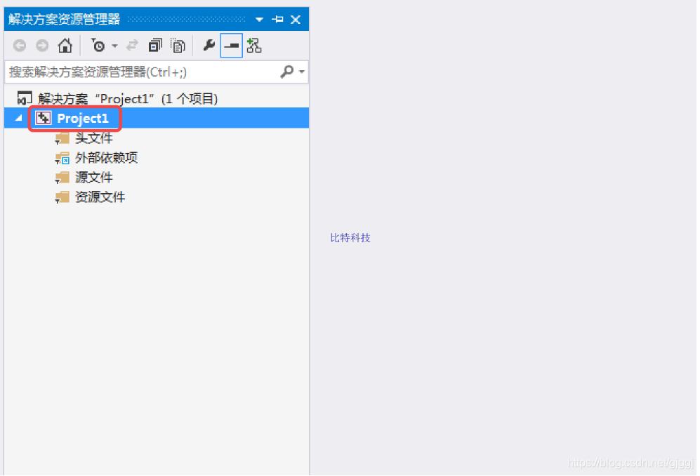 C语言程序设计第五版谭浩强第6题答案