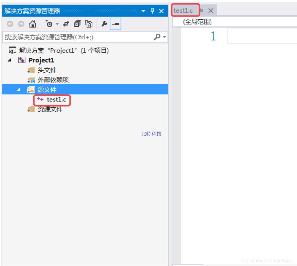 C语言程序设计第五版谭浩强课后答案 第二题